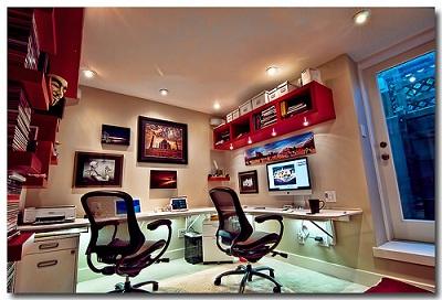 Ciep a i przytulna piwnica to mo liwe blog o dekoracji for Idee decoration bureau maison